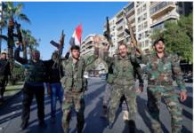 siriyans