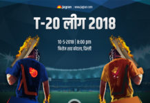 10_05_2018-42nd_match_dd_srh_ipl