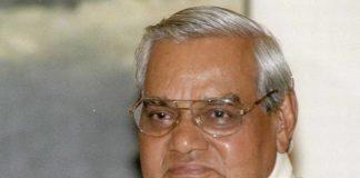 Atal-Bihari-Vajpayee-Swadesh-Vichar
