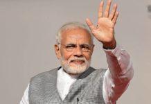 PM Modi Swadesh Vichar