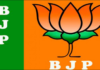BJP-Swadesh-Vichar-News