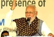 PM-Narendra-Modi-IN-Gazipur-Swadesh-Vichar