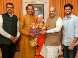 BJP-Sivsena-Swadesh-Vichar