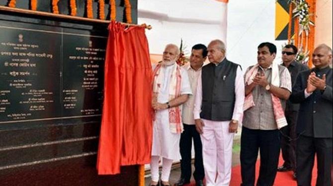 PM-Narendra-Modi-in-Asam-Swadesh-Vichar
