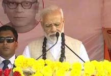 Prime Minister Narendra Modi on West Bengal tour-Swadesh-Vichar