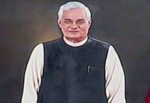atal-bihari-vajpayee-portrait-Swadesh-Vichar