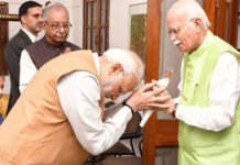 modi meet to lal krishna advani